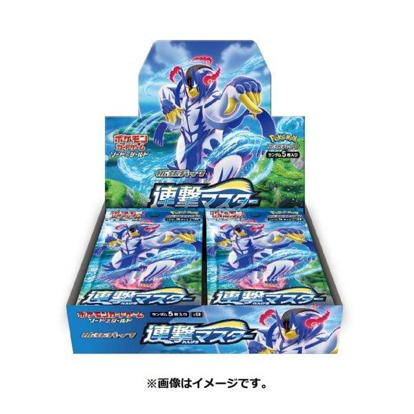 S5R Rapid Strike Master Japanse Booster Box