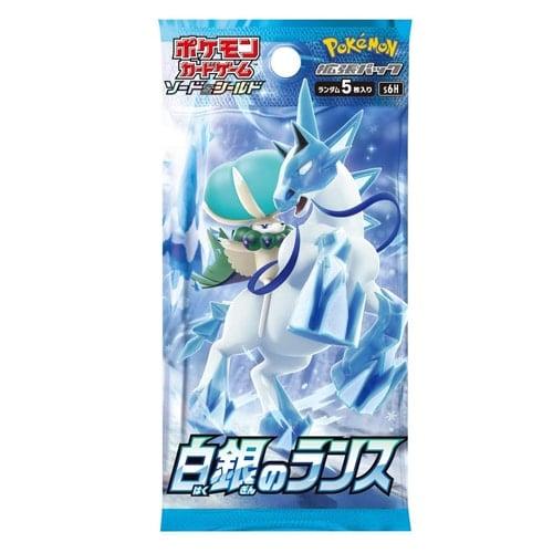 Pokemon S6H Silver Lance Booster Box