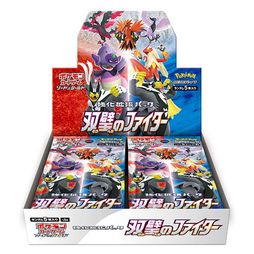 Pokemon Matchless Fighters S5a Booster Box