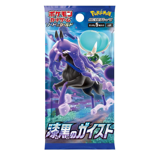 Pokemon Jet Black Poltergeist Booster Box