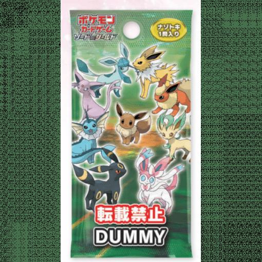 pokemon eevee heroes booster box pack japanese