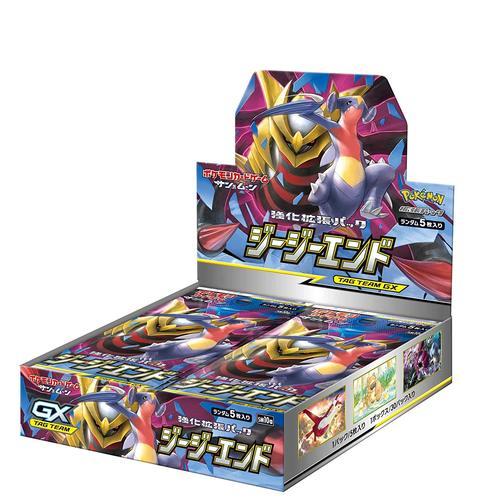 pokemon gg end booster box