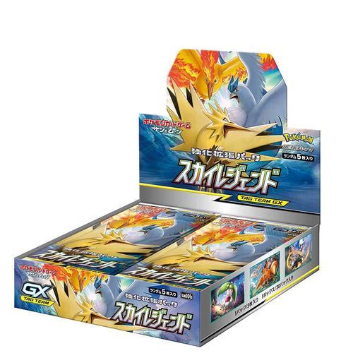 Pokemon Sky Legend Booster Box SM10b