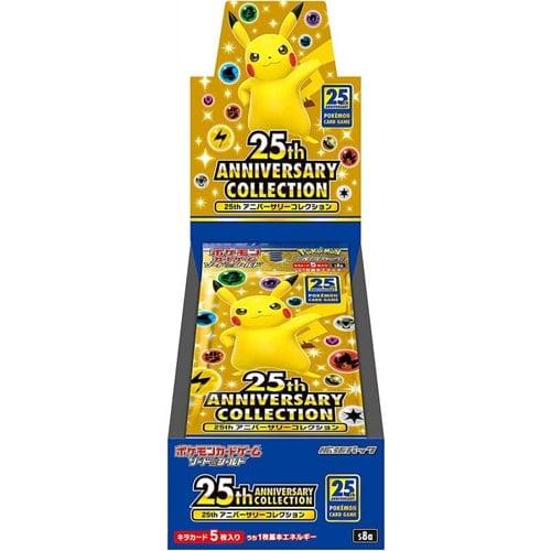 pokemon 25th anniversary booster box japanese